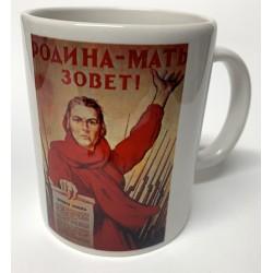 EJEMPLO de personalizaión de taza blanca de cerámica, con un cartel clásico de l,a URSS.